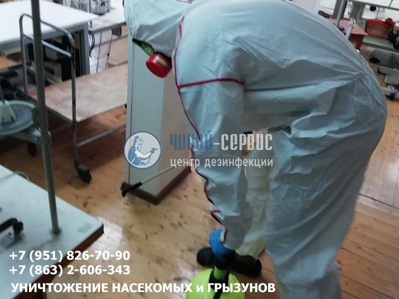 Обработка от клопов в Ростове-наДону