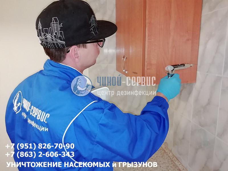 Дезинфекция общежитий в Ростове и Ростовской области