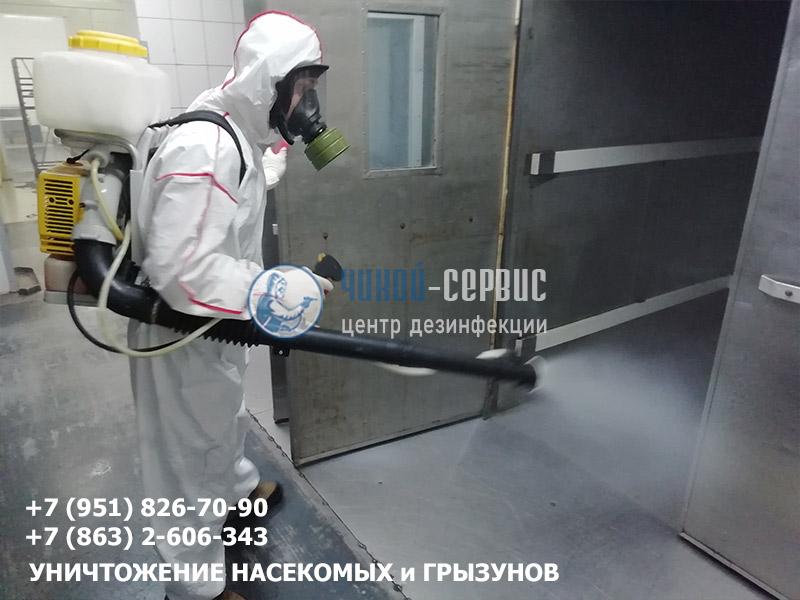 Обработка холодным туманом от центра дезинфекции Чикой-Сервис