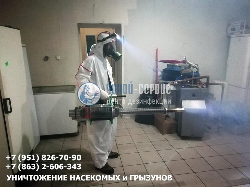 Обработка горячим туманом от тараканов центром Чикой-Сервис