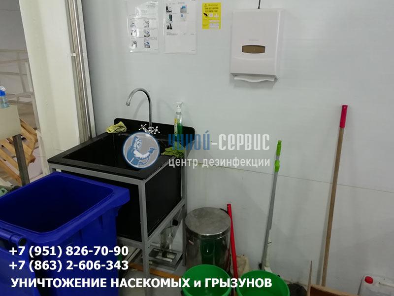 Дератизация предприятия от Чикой-Сервис - фото
