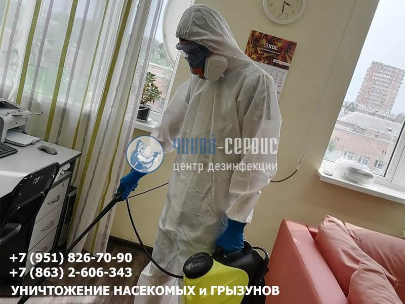 Дезинфекция офиса от коронавируса - картинка Чикой-Сервис