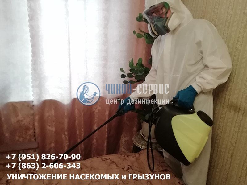 Дезинфекция отелей и хостелов - изображение Чикой-Сервис