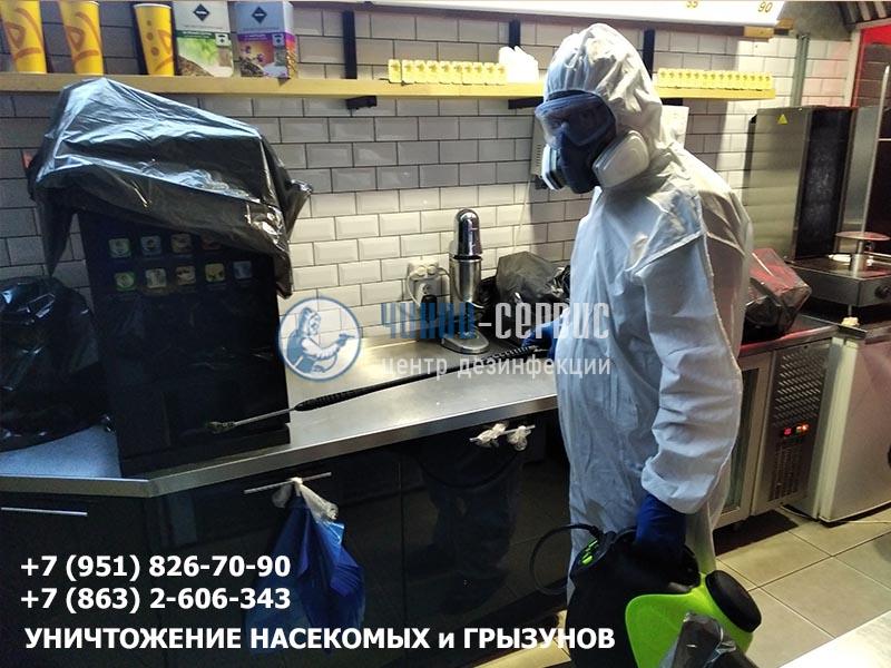 Дезинфекция продуктового магазина - фото Чикой-Сервис