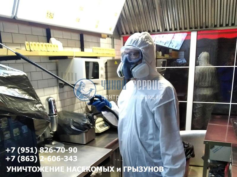Дезинфекция магазина от коронавируса - фотография Чикой-Сервис