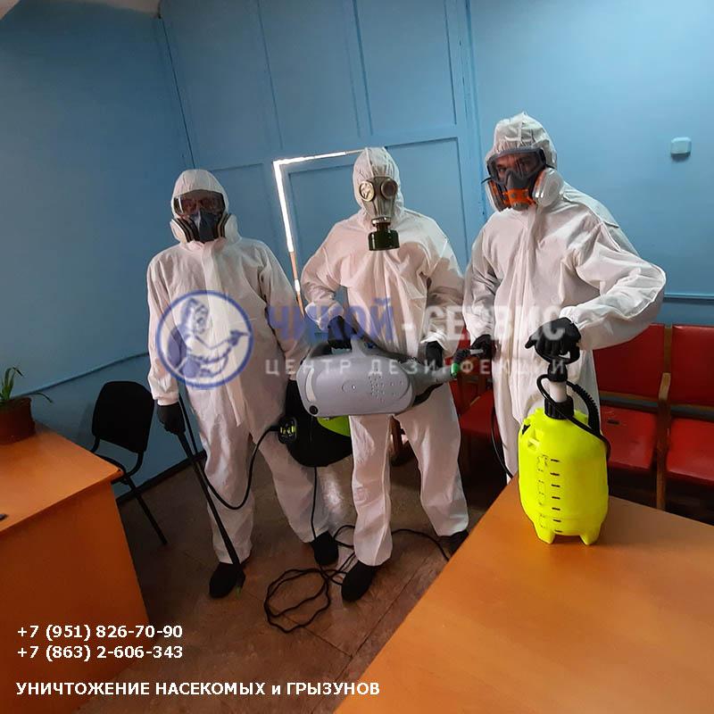 Фотография дезинфекции в Миллерово от службы Чикой-Сервис
