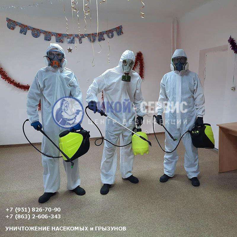 Профессиональная дезинфекция в Морозовске - фото Чикой-Сервис