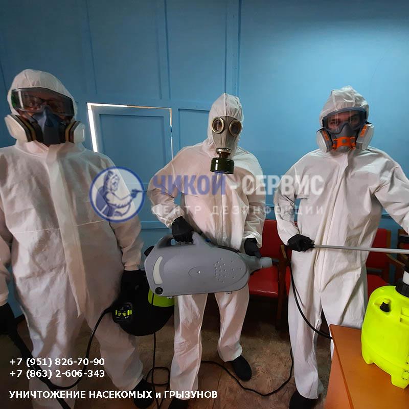 Эффективная дезинфекция в Зверево - фото от Чикой-Сервис