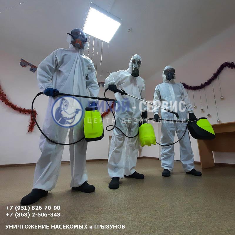 Картинка услуги дезинфекции в Семикаракорске от Чикой-Сервис