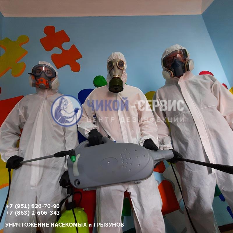Качественная дезинфекция в Зернограде - картинка Чикой-Сервис