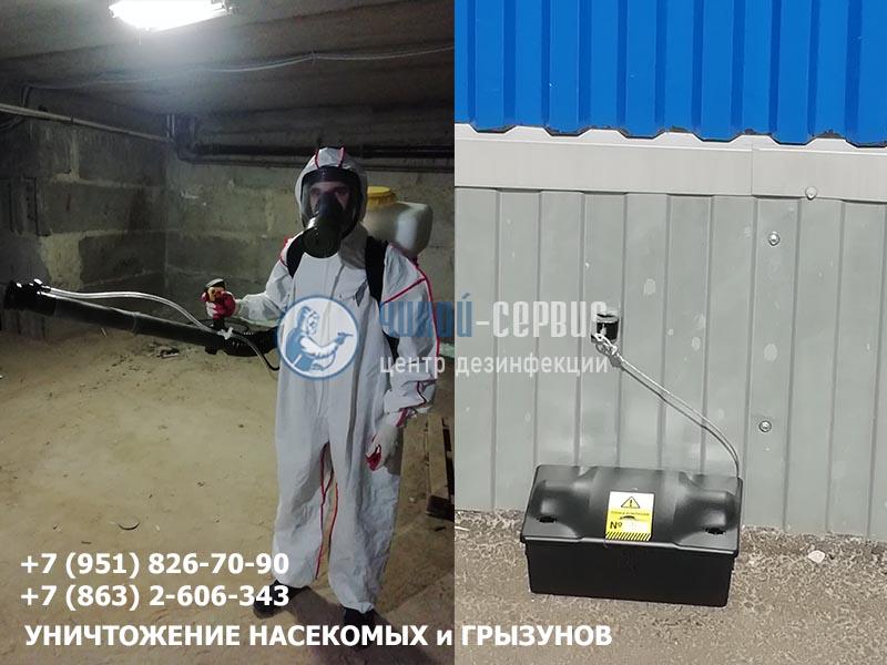 Профессиональная дератизация птицефабрики от Чикой-Сервис - картинка