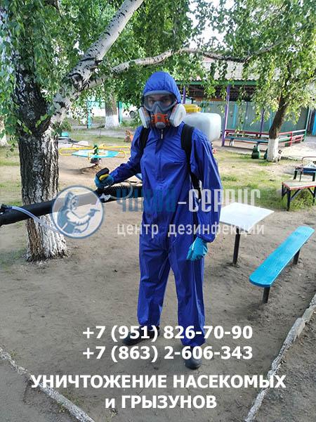 Уничтожение личинки комара в Ростовской области на базе отдыха - фото Чикой-Сервис