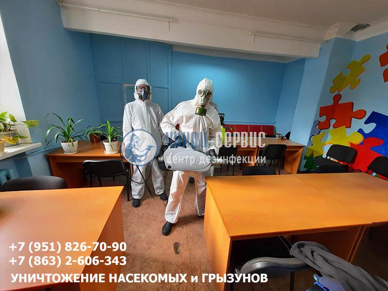 Дезинфекция школы специалистами Чикой-Сервис - картинка