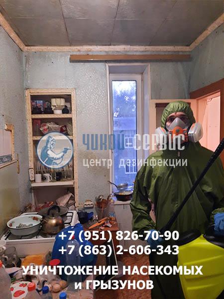 Дезинфекция в общежитии от Чикой-Сервис - изображение